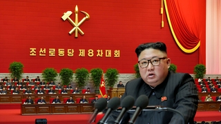 朝鲜时隔5年修改党章拟强化国防力量
