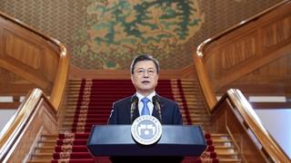 文在寅新年贺词:力争打破韩朝美对话僵局