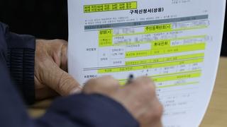 韩2020年就业人口同比减21.8万人 失业率4%