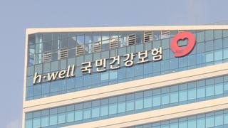韩医保机构拟向违反防疫规定宗教设施索赔