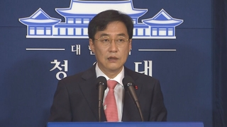 韩青瓦台:不应再有前总统获刑入狱