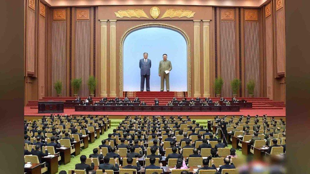 朝鲜举行第十四届最高人民会议第四次会议