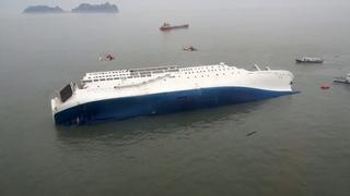 韩检方认定情报部门没有干扰沉船事故调查
