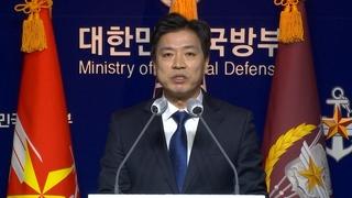 韩国防部:愿借军事会谈与朝协商任何问题