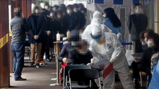 韩国新增392例新冠确诊病例 累计75084例