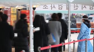 韩国新增437例新冠确诊病例 累计75521例
