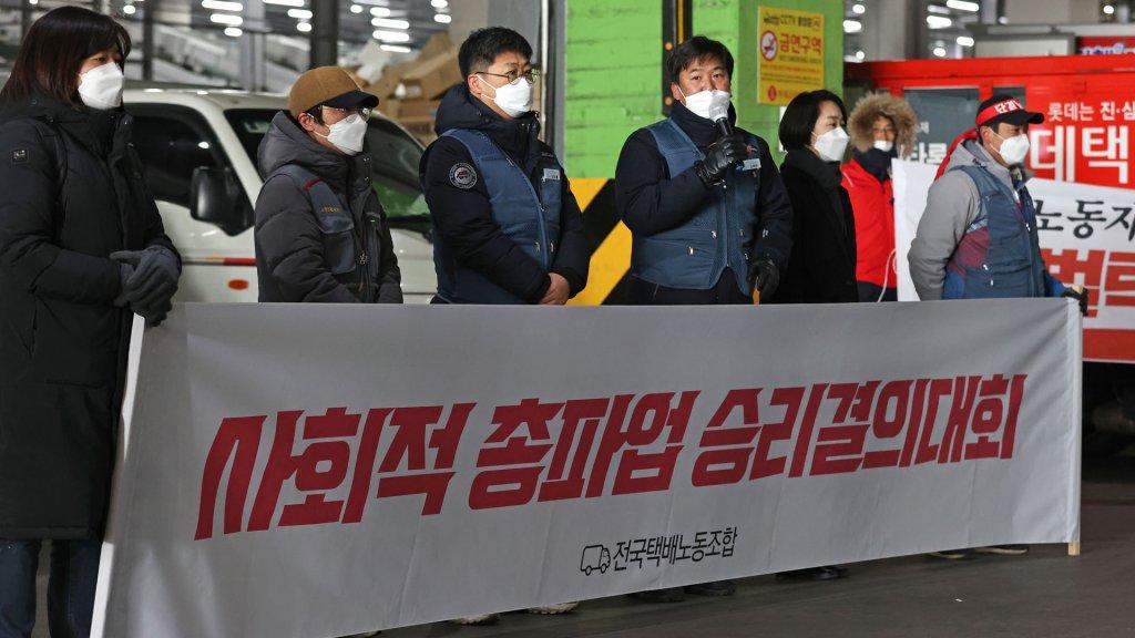 韩国快递工会宣布停止罢工