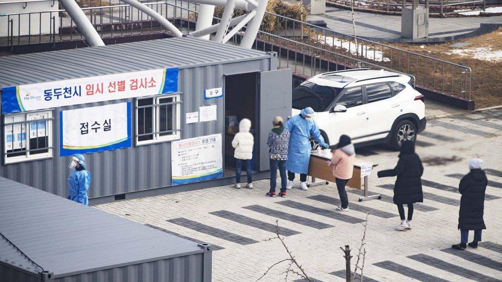 韩一城市新增81例新冠病例 79例为外国人