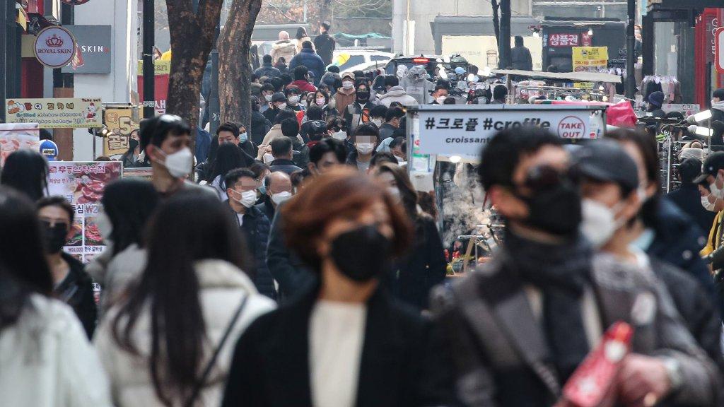 统计:首尔市人口时隔32年跌破千万