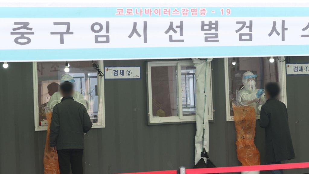 韩国新增482例新冠确诊病例 累计101757例
