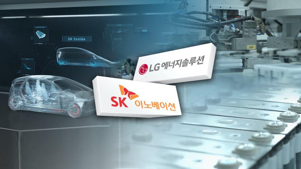 LG和SK达成电池纠纷和解协议