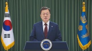 文在寅在博鳌亚洲论坛上发表视频贺词