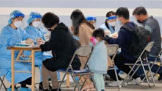 韩国新增735例新冠确诊病例 累计116661例