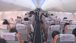 韩下月国际低空游航班有望增至56班