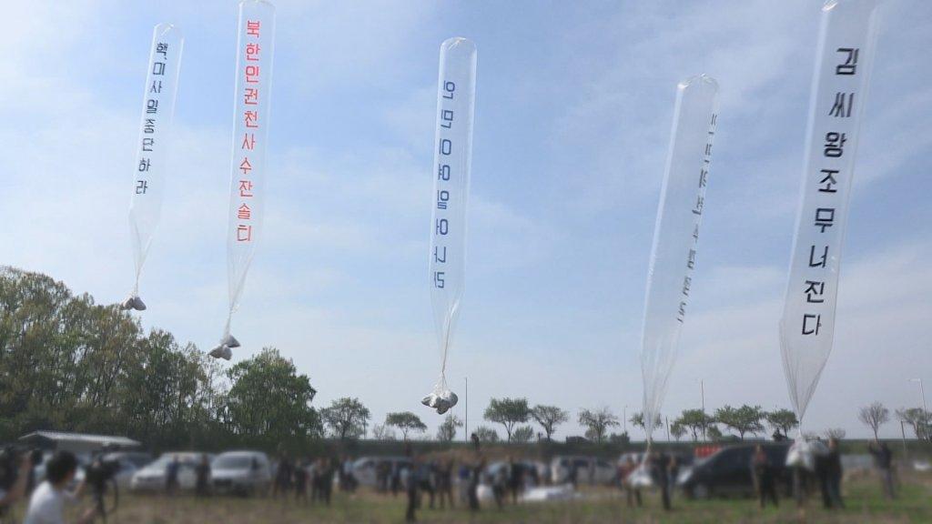 韩一团体向朝鲜散发反朝传单