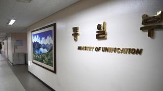 韩统一部:反对任何制造韩半岛紧张的行为