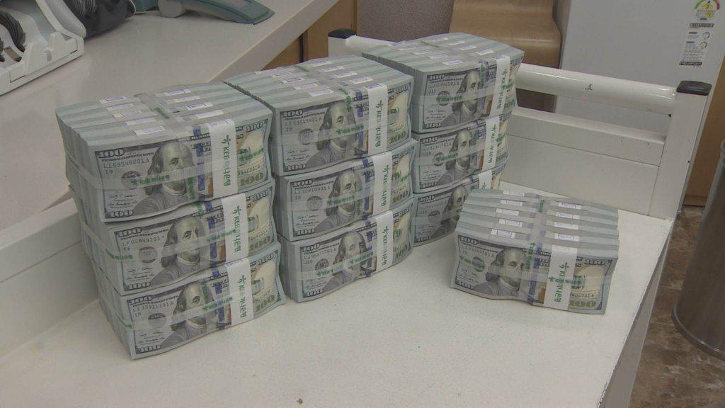 韩4月外储4523亿美元再刷新高