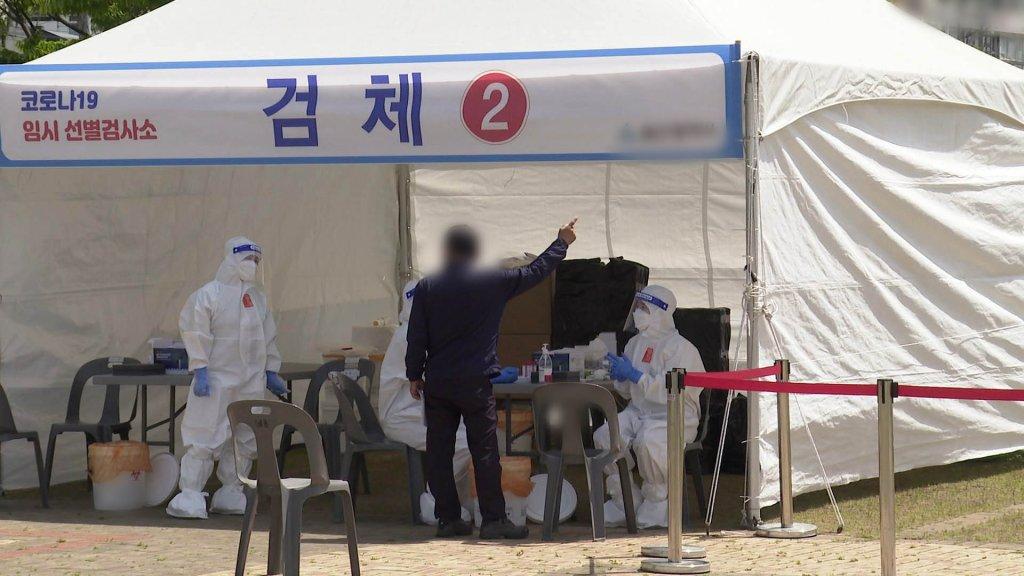韩国新增463例新冠确诊病例 累计127772例