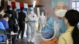 韩国新增747例新冠确诊病例 累计130380例