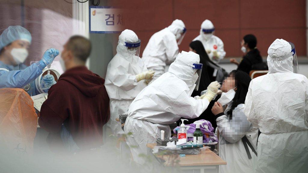 韩国新增610例新冠确诊病例 累计131671例