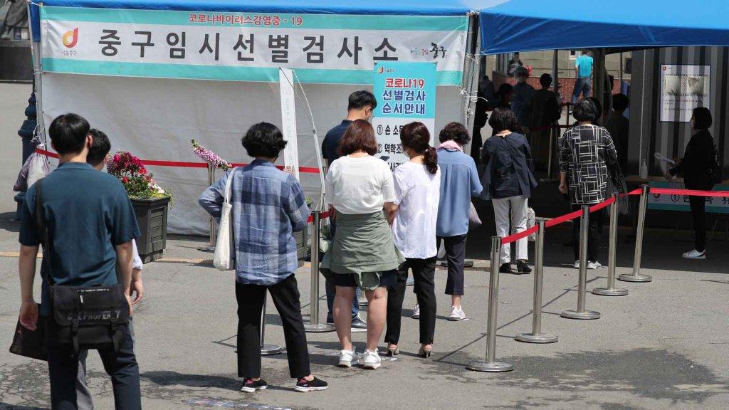 韩国新增619例新冠确诊病例 累计132290例
