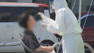 韩国新增528例新冠确诊病例 累计132818例