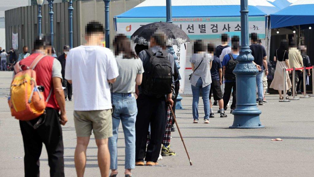 韩国新增399例新冠确诊病例 累计148273例