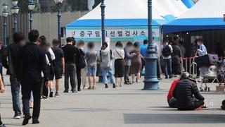 韩国新增429例新冠确诊病例 累计151149例