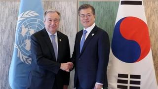 文在寅祝贺古特雷斯连任联合国秘书长