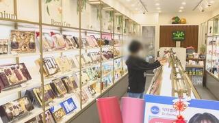 韩妆去年贸易顺差近400亿元 对华出口占半