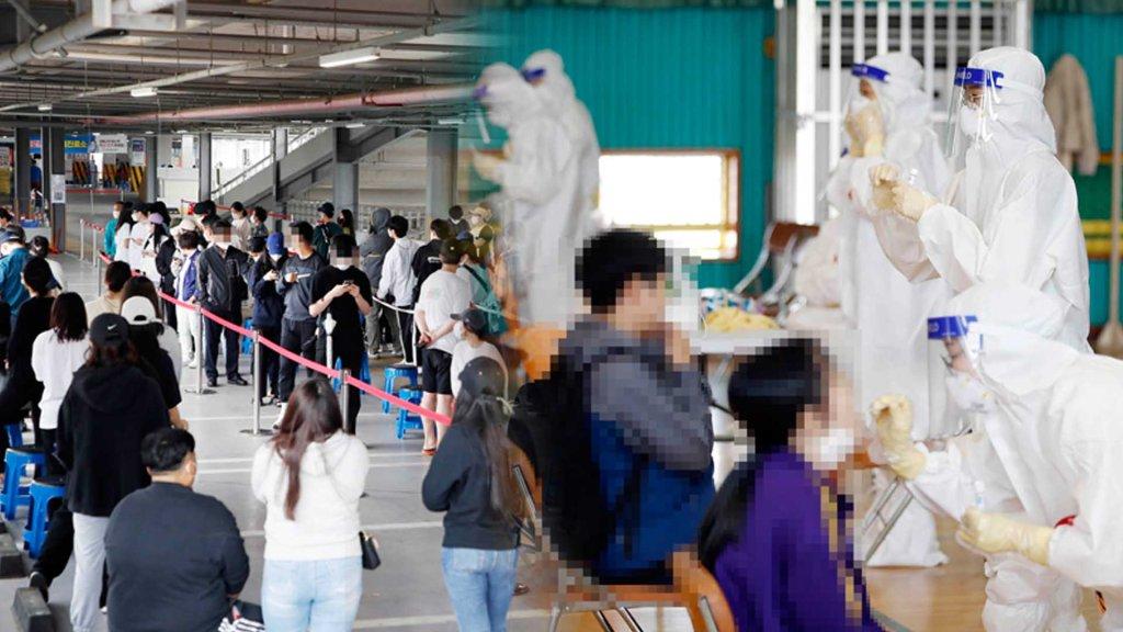 韩国新增645例新冠确诊病例 累计152545例