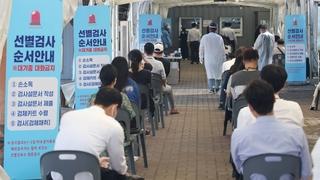 韩国新增1896例新冠确诊病例 累计193427例