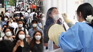 韩国新增1442例新冠确诊病例 累计199787例
