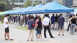 韩国新增1219例新冠确诊病例 累计201002例