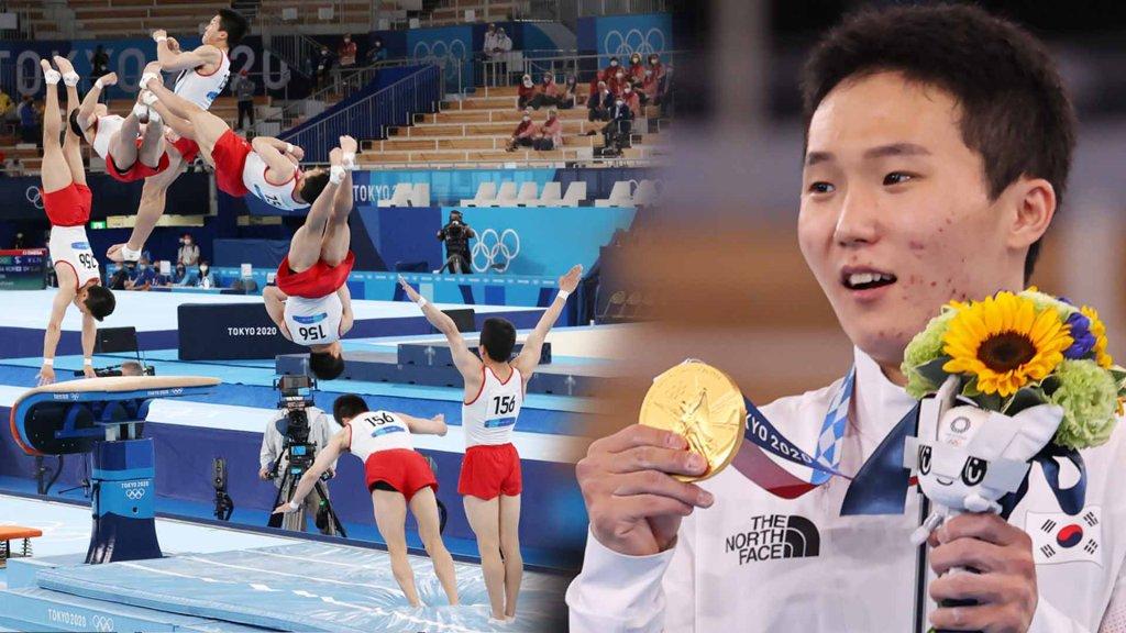 韩选手申在焕斩获东京奥运男子跳马金牌