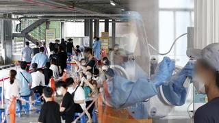 韩国新增1776例新冠确诊病例 累计205702例