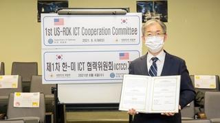 韩美国防部首开信息通信技术合作委会议