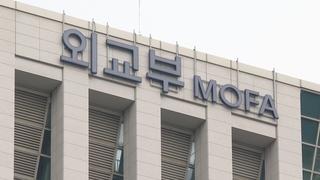 韩美举行司局级磋商讨论对朝人道援助