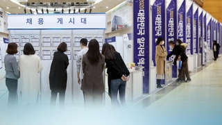 韩7月就业人口同比增54.2万人 失业率3.2%
