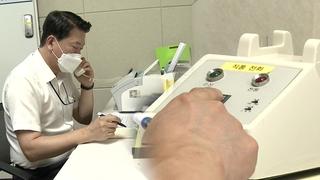 朝鲜连续三天拒接韩方联络电话