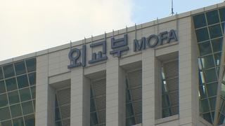 韩政府对日本高官参拜靖国神社深表遗憾