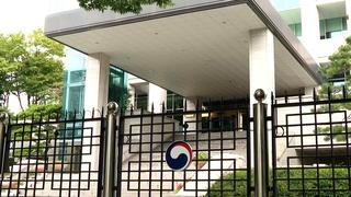 韩政府反驳日方抗议韩议员访问独岛