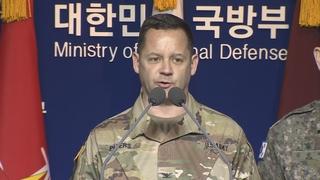 驻韩美军:尚未接到收容阿富汗难民的指示