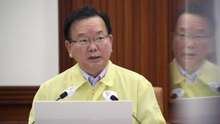 韩总理:莫德纳2周内将供应700万剂新冠疫苗