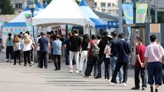 韩国新增1418例新冠确诊病例 累计237782例