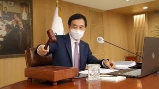 韩央行将基准利率上调至0.75%