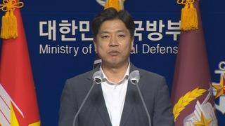 韩政府称韩美密切关注朝鲜核导活动