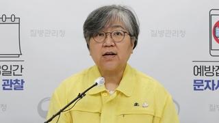 韩拟为12~17周岁人群和孕妇施打新冠疫苗