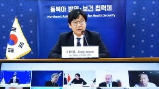 韩国吁成员国共促朝鲜参与东北亚防疫机制