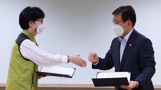 韩政府与医疗工会达成协议 罢诊取消
